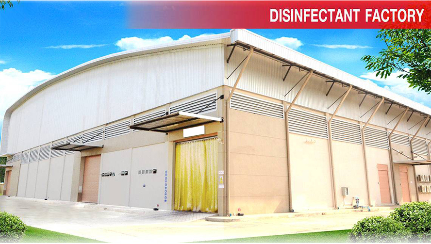DISINFECTANT FACTORY