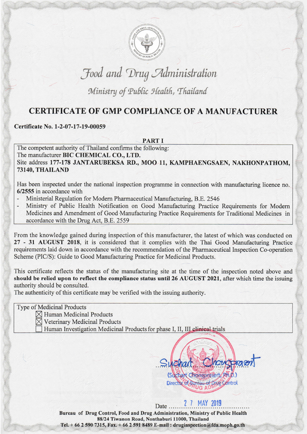 BIC CHEMICAL CO ,LTD